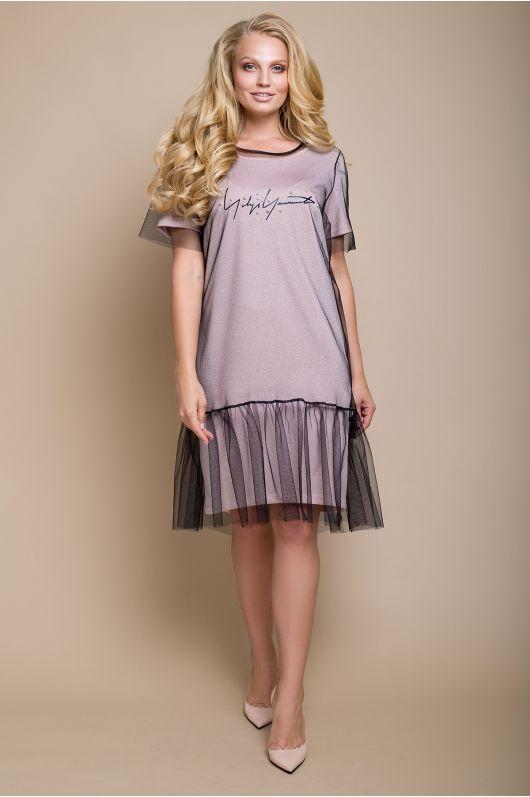 """Платье """"Нила"""" (персиковый)"""