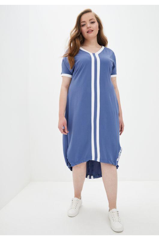 """Платье """"Сальма"""" (лазурно-синий)"""