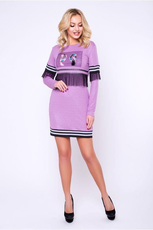 """Платье """"Стоун"""" (розовый)"""