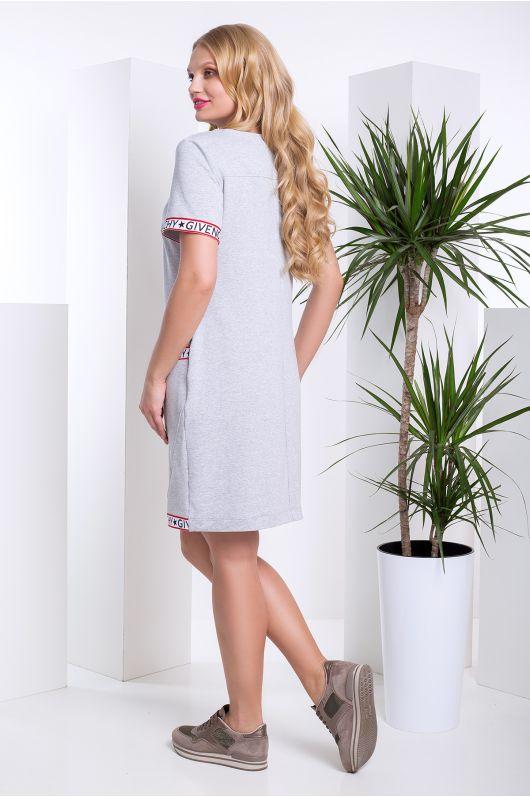 "Платье ""Брукси"" (серый)"