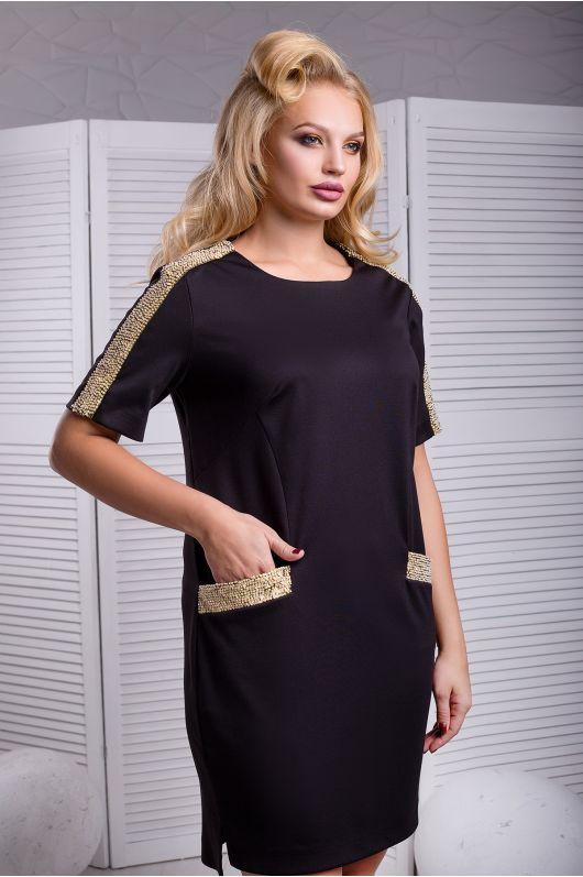 """Платье """"Арифа"""" (черный)"""