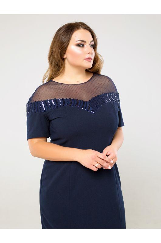 "Платье ""Одри"" (темно-синий)"